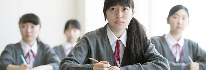 高校生コース画像